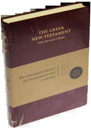 The-Greek-new-Testament-12000